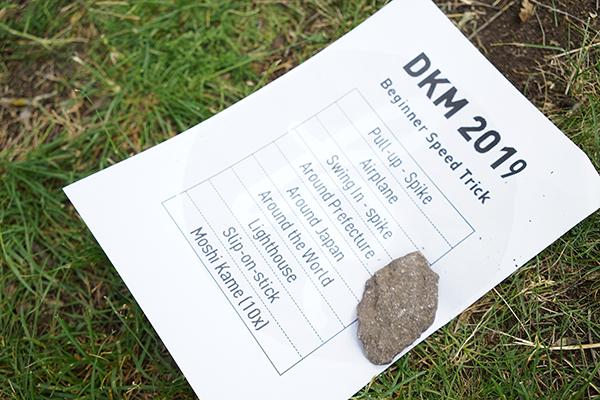 DKM_19-35